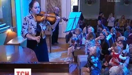 В Днепре устраивают концерты классической музыки для самых младших ценителей
