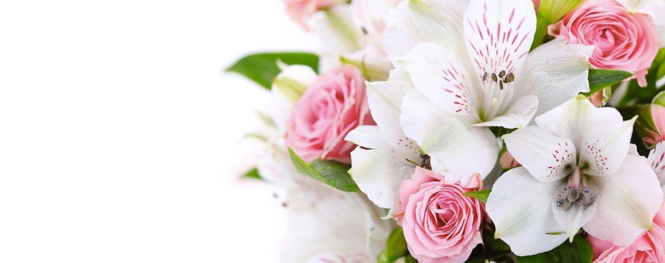 Квітковий етикет, або про що розповість ваш букет