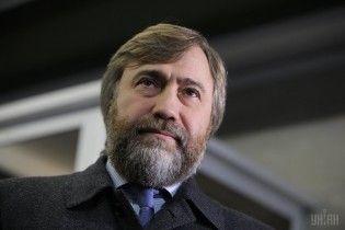 """Бізнесмен Новинський відхрестився від придбання """"Чорноморця"""""""