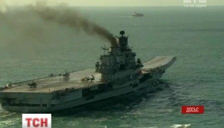 """Російський авіаносець """"Адмірал Кузнєцов"""" вдарить по Алеппо"""
