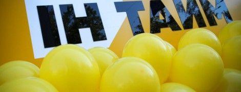 """Українці масово скаржаться на послуги служби доставки """"Ін Тайм"""": що відбувається"""
