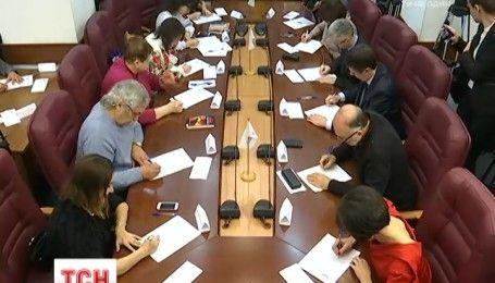 Украина написала шестнадцатый радиодиктант по случаю Дня письменности