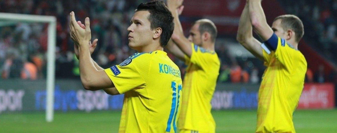 Коноплянка під питанням. Збірна України може втратити гравця перед матчем відбору ЧС-2018