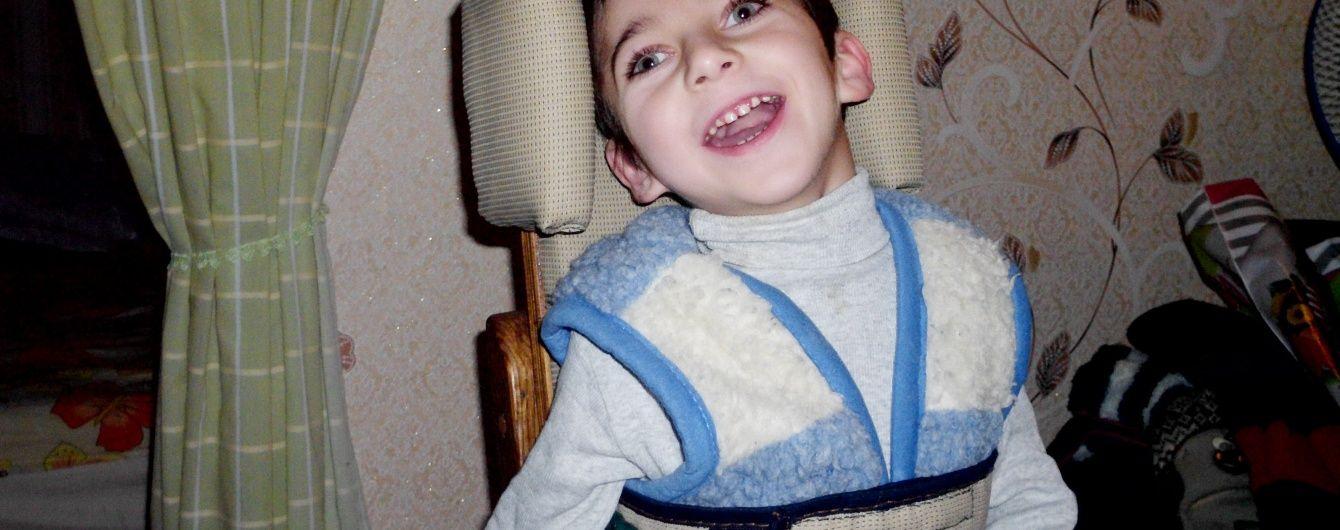 Допомоги потребує 8-річний Богданчик