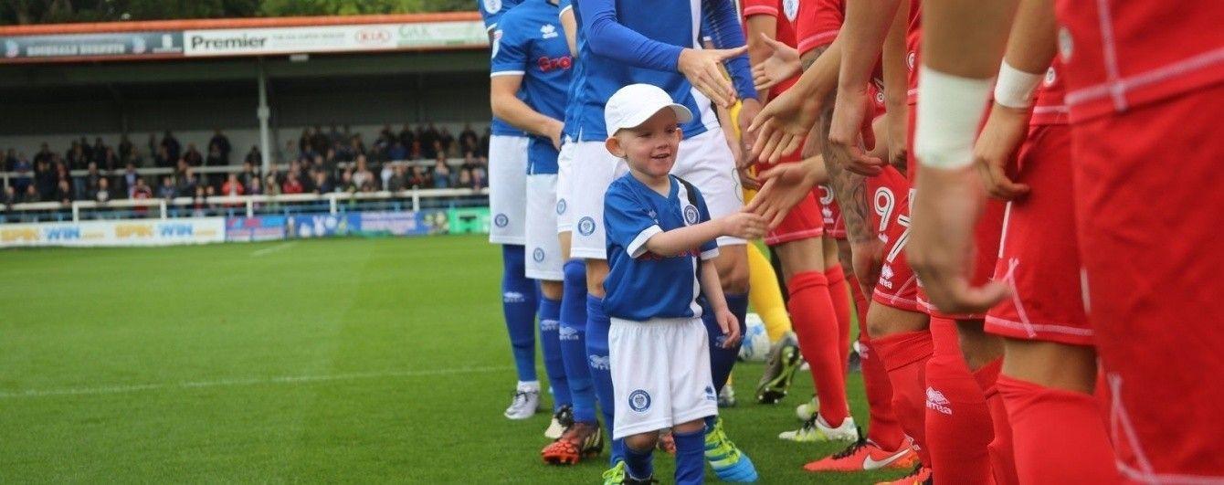 Англійський клуб вніс у заявку на матч смертельно хворого п'ятирічного хлопчика