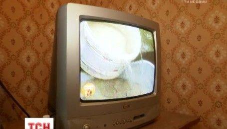 Кінець безкоштовному телебаченню: в Україні планують відключити аналогове мовлення