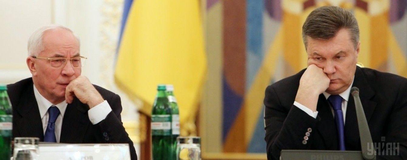 """В """"Ощадбанке"""" заморозили больше миллиарда долларов Януковича и Азарова"""