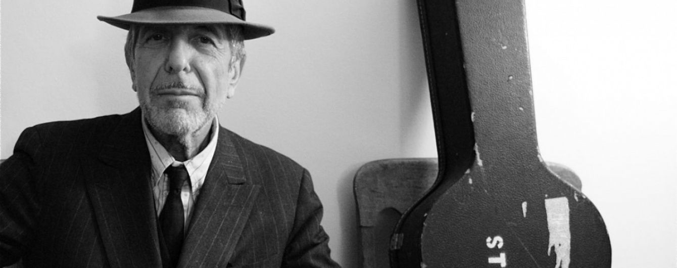 10 пісень легендарного Леонарда Коена: Hallelujah та Suzanne