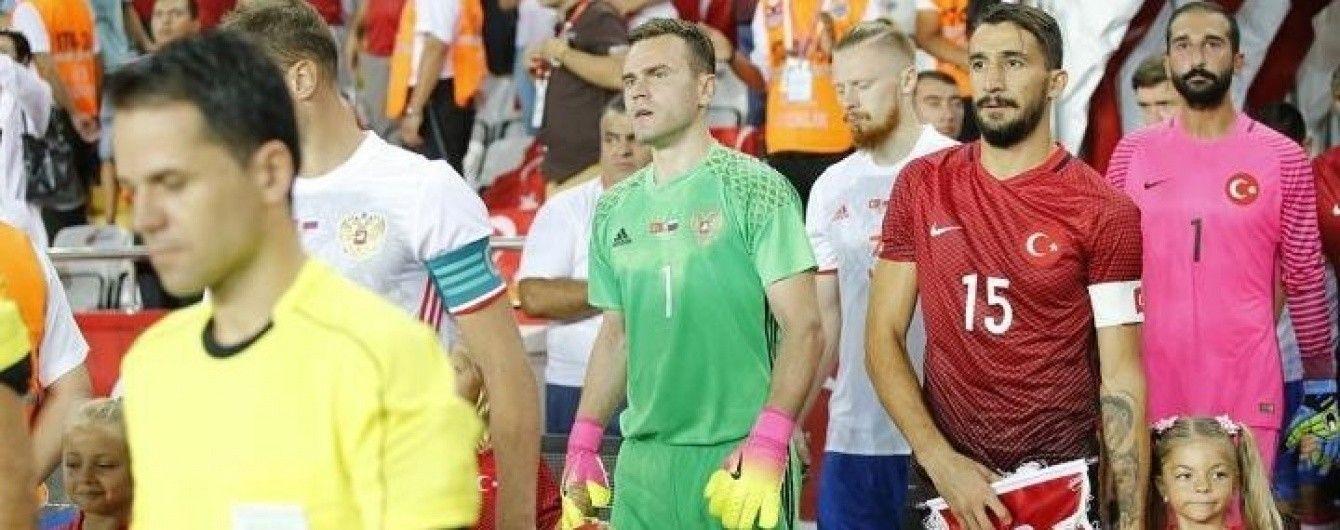 Акінфєєв став рекордсменом збірної Росії за пропущеними голами