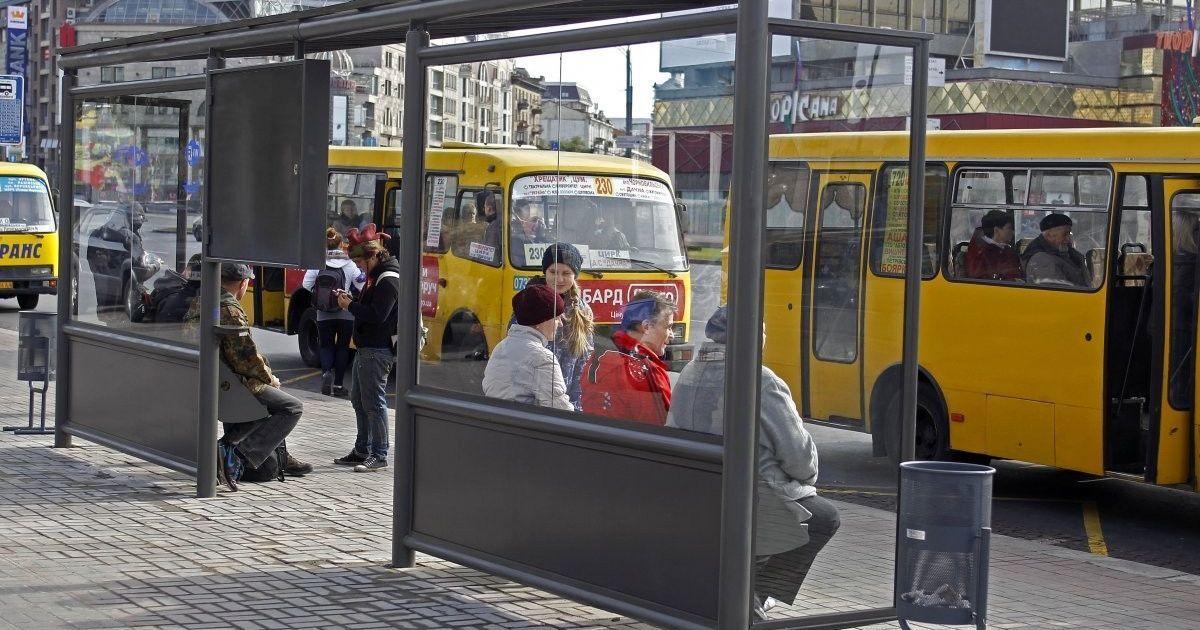 В некоторых киевских маршрутках повысили цены на проезд
