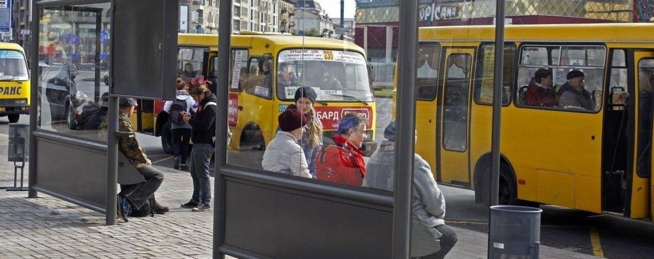 В Киеве хотят убрать с улиц все маршрутки
