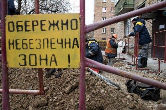 """""""Змило окропом"""": у Харкові під час усунення аварії загинув комунальник, поліція відкрила провадження"""