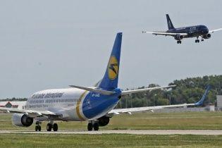 Украинский авиаперевозчик возобновил рейсы из Черновцов в Милан