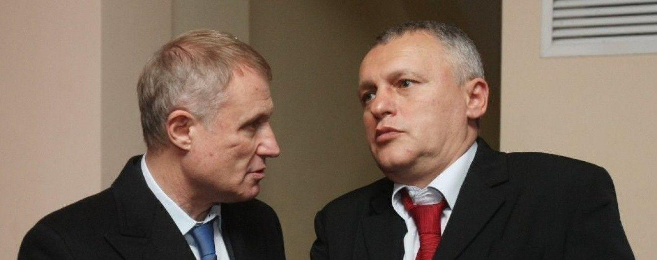 """Суд зобов'язав """"ПриватБанк"""" повернути більше 1 млрд грн сім'ї Суркісів"""