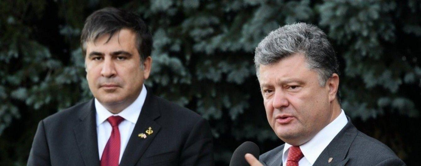 """Я був у """"чорних"""" списках на всіх українських телеканалах – Саакашвілі"""