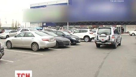 МВС планує ввести жорсткі штрафи для тих, хто займає парковочні місця для людей з інвалідністю