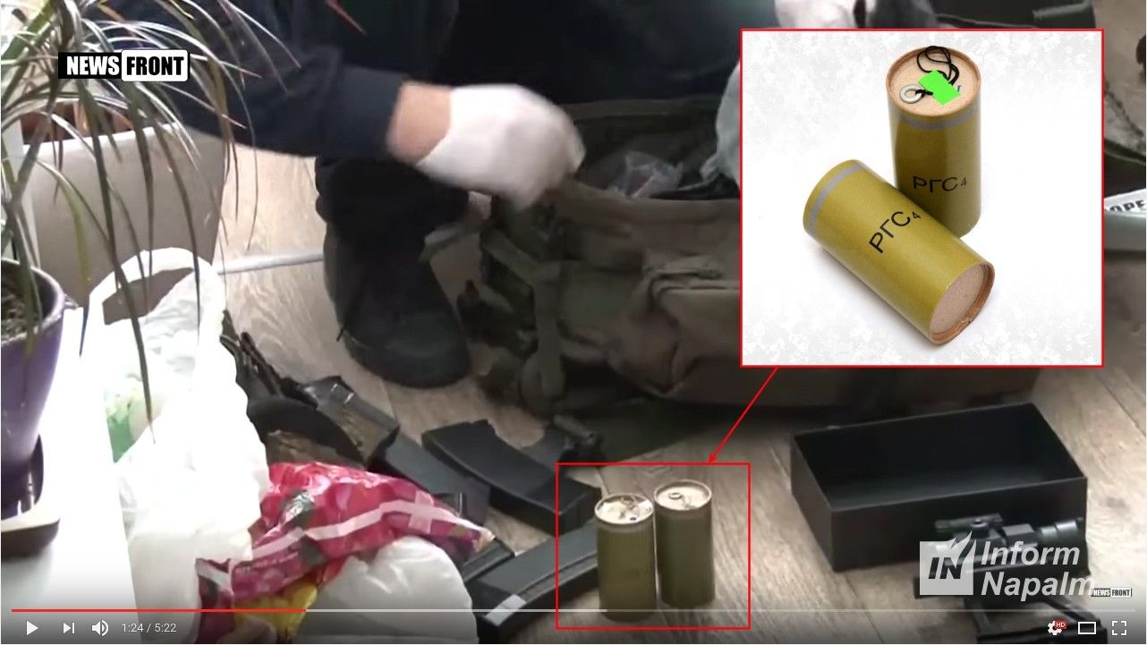 Зброя українських диверсантів