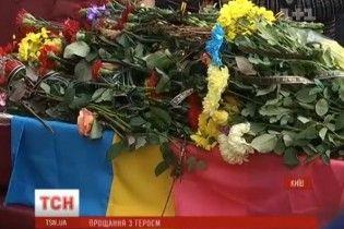 В Киеве простились с бойцом, который за полчаса до смерти поздравил сына с днем рождения