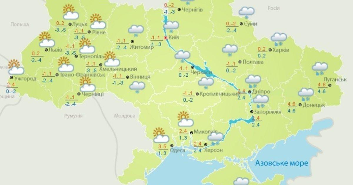 Прогноз погоди в Україні на 14 листопада 2016 року