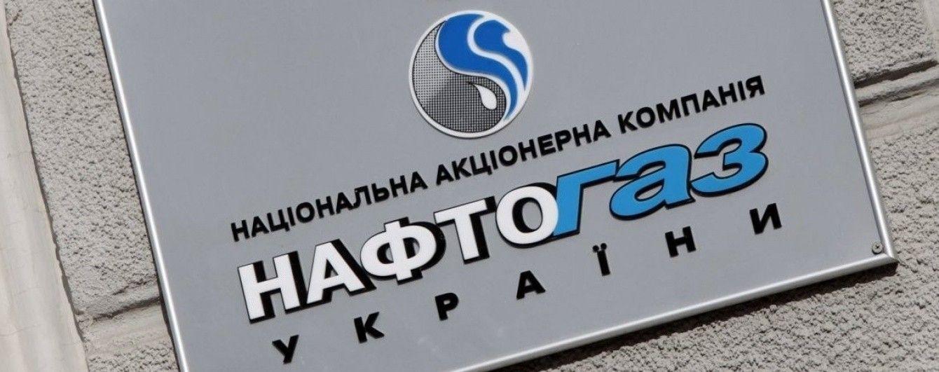 """""""Нафтогаз"""" подав до Стокгольмського арбітражу нові позовні вимоги проти """"Газпрому"""""""
