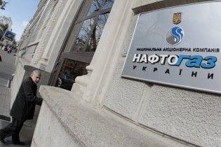 """У """"Нафтогазі"""" розповіли, як змусять """"Газпром"""" сплатити борги за Стокгольмським арбітражем"""