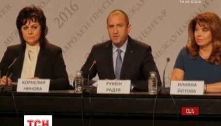 Жителі Болгарії обрали в президенти проросійського кандидата