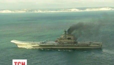 """У росіян виник черговий конфуз, пов'язаний із авіаносцем """"Адмірал Кузнєцов"""""""