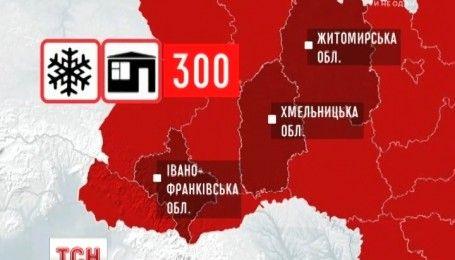 """В """"Укравтодоре"""" заверили, что очень быстро разберутся со снегом на украинских дорогах"""