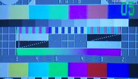 Цифрова ера: що чекає на українців після відключення аналогового телебачення