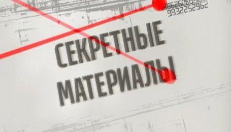 Секретні матеріали: правда про жіночі колонії в Україні