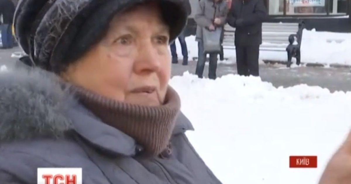 Центр Киева остановился в пробках из-за митингов