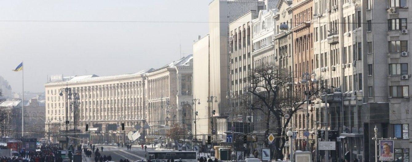 У центрі Києва обмежать рух через відзначення Дня Гідності та Свободи