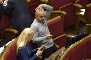 """Найем и Залищук после выхода из """"БПП"""" заявили о поддержке Гриценко на выборах"""