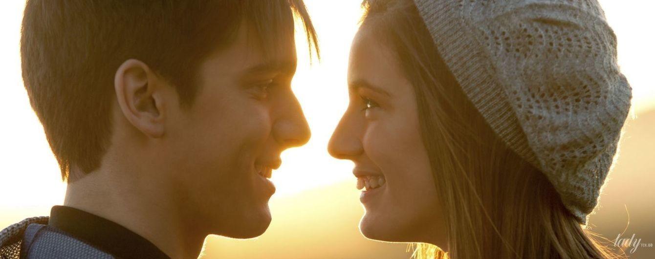 Смотреть Идеальная любовь - это реально видео