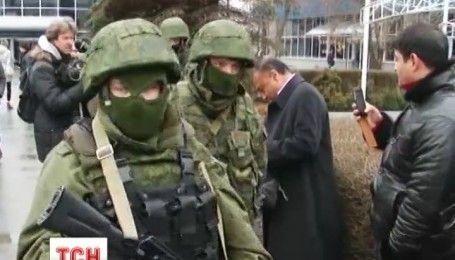 Гаагский трибунал прокомментировал ситуацию в Крыму и на востоке Украины