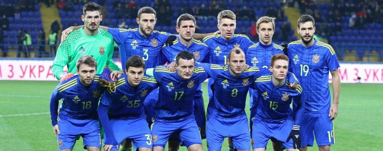 Збірна України завершила свій футбольний рік перемогою над сербами