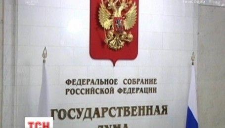 США запровадили нові санкції проти російських парламентаріїв, обраних в Криму