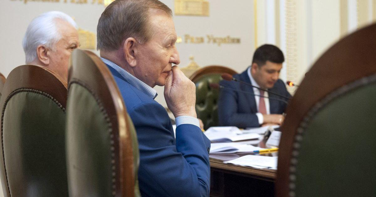 """Формула Штайнмаєра"" не приведе до миру на Донбасі - Кучма"