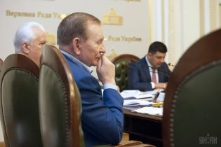 """""""Формула Штайнмайера"""" не приведет к миру на Донбассе - Кучма"""