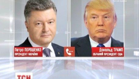 Порошенко запросив Трампа в гості до України