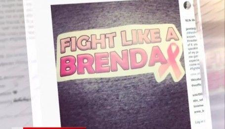 """Зірки """"Беверлі-Гіллз, 90210"""" підтримують Шеннен Догертіу боротьбі з раком"""