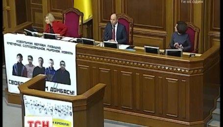 Ирина Геращенко отметила, что выдвижение дополнительных условий со стороны ЕС в Украину некорректно