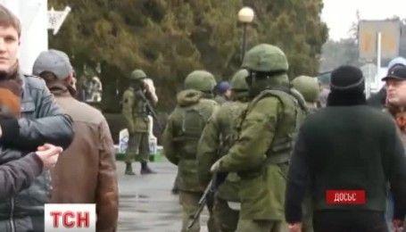 Привласнення Криму Росією в ООН уперше назвали окупацією