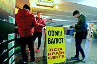 Валютные обменники обязали работать по новым правилам