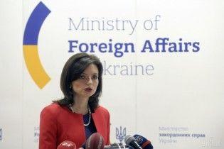 Порошенко призначив речницю МЗС на поважну посаду за кордон