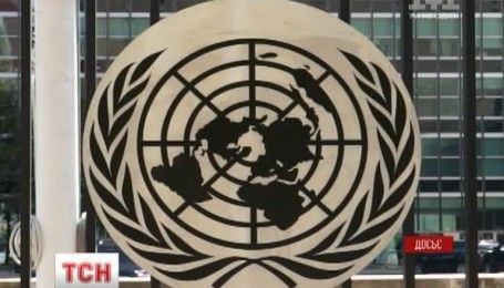 ООН вперше назвала привласнення Криму окупацією