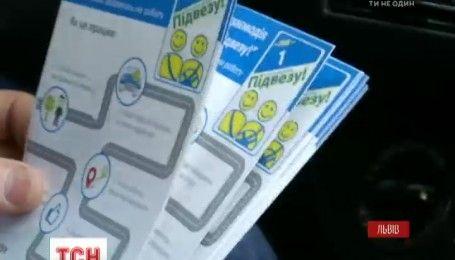 Транспортный флешмоб: во Львове решили проблему переполненных маршруток
