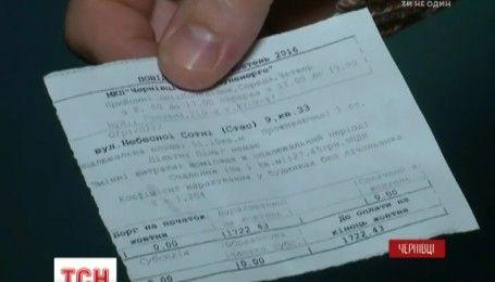 Перепутали тариф: в Киеве остановили рассылку платежек за отопление