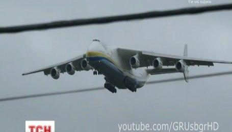 """Украинский самолет """"Мрия"""" установил континентальный рекорд"""