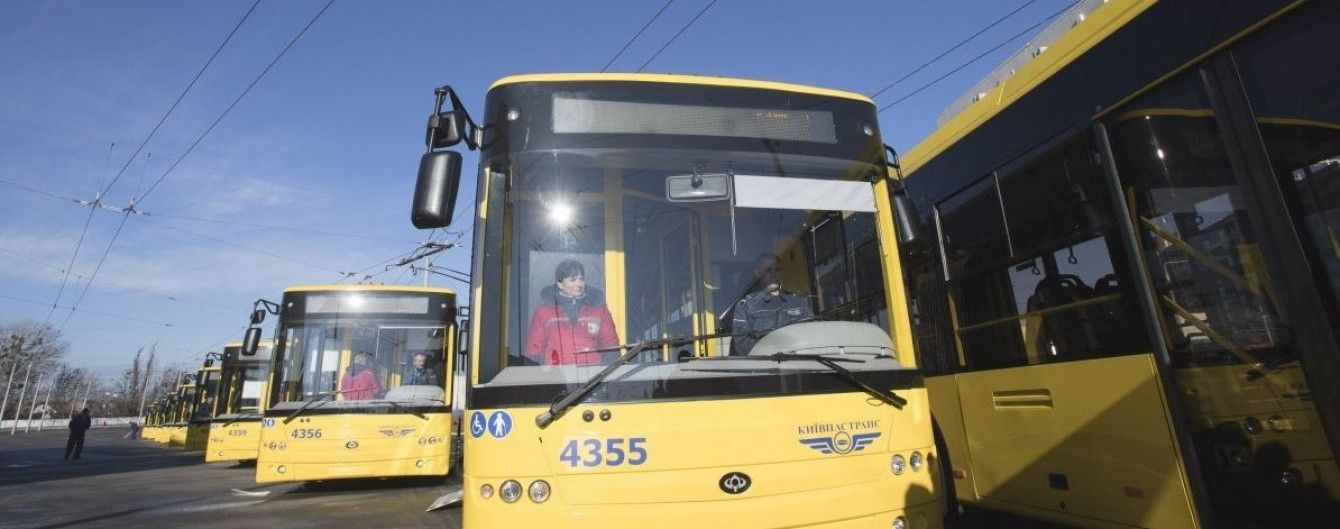 В центре Киева частично приостановлено движение троллейбусов
